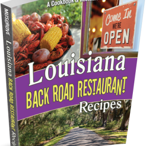 Louisiana Back Road